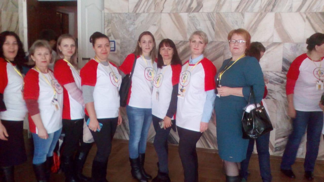 Региональный Форум-Семинар «Команда»