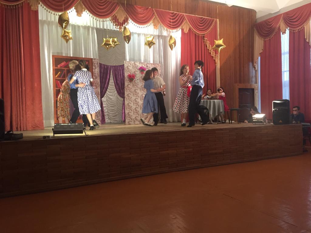 театральная студия «Цикламен»