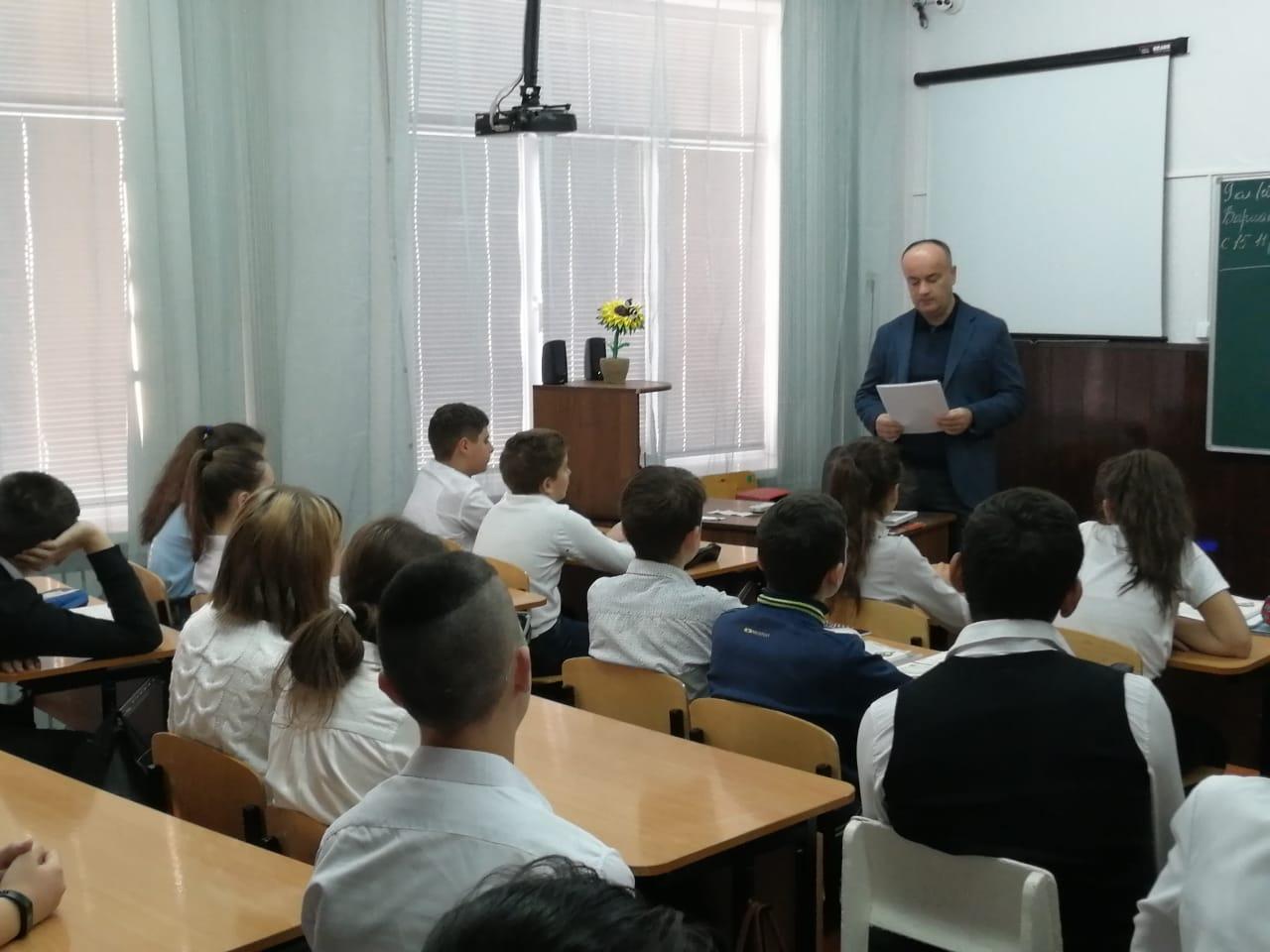 Всероссийского Дня правовой помощи детям