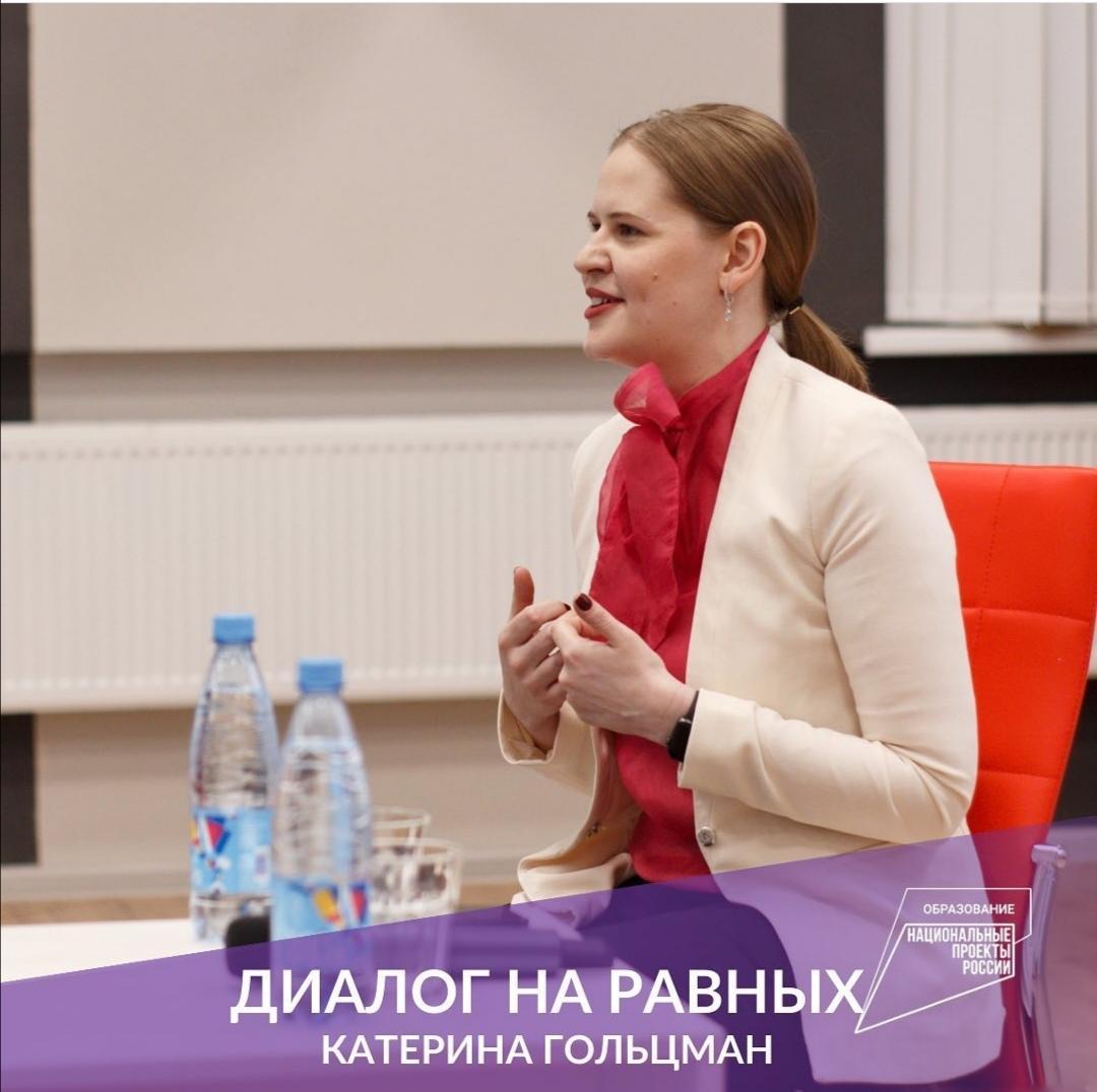 участие в онлайн-встрече