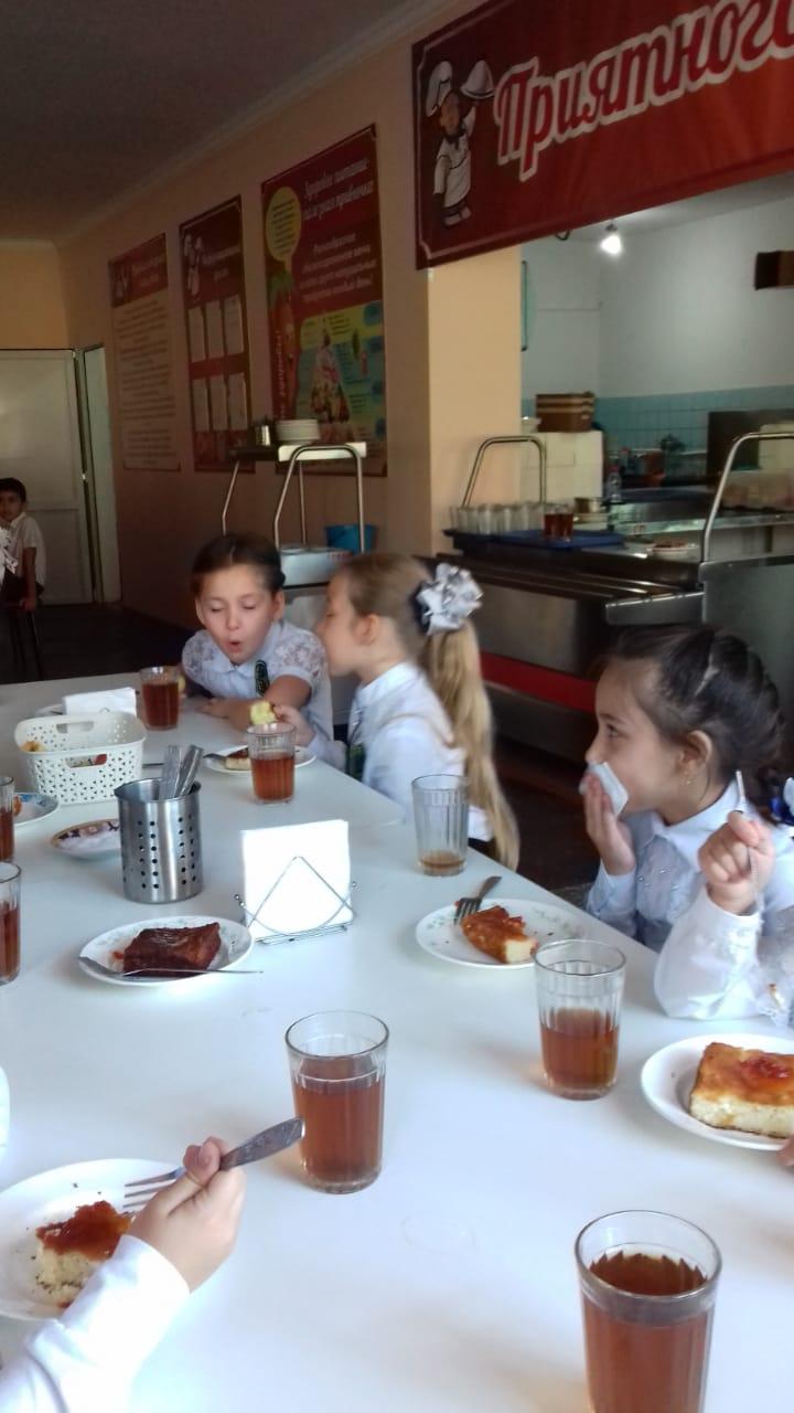 Питание и охрана здоровья